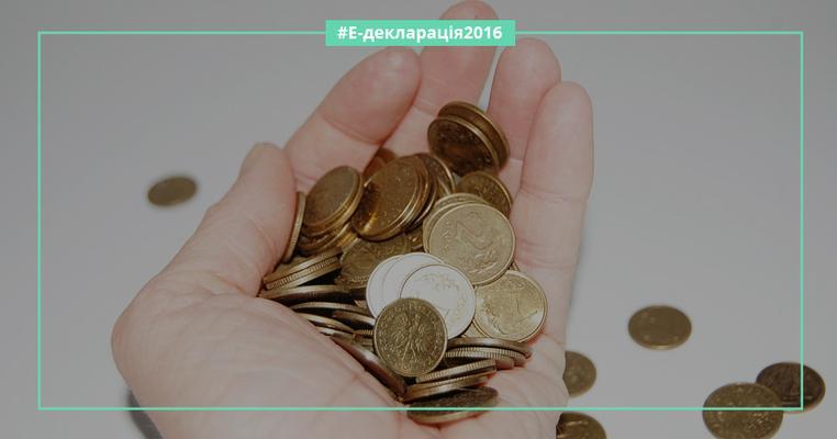 Багатії та злидні Рівнеради: депутати-юристи з мільйонними статками й бідний голова бюджетної комісії
