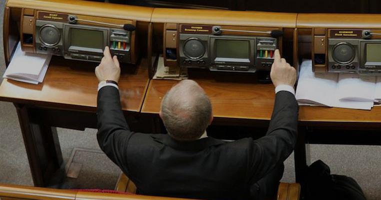 Бойові стилі кнопкодавів: Як депутати за закони голосують