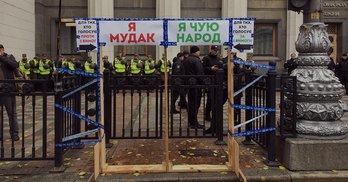 Політичні бобіки: Як депутати виборчу реформу провалили