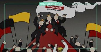 Партія (для) влади: БПП від виборів до виборів