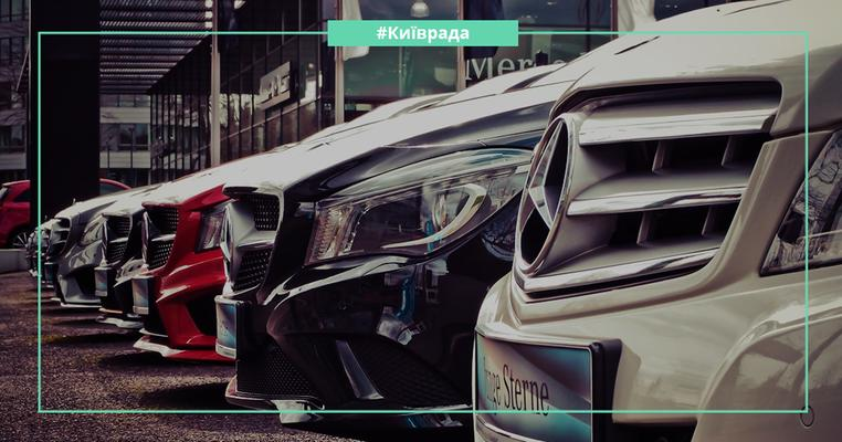 Депутати Київради полюбляють німецький автопром і задурно купують автівки