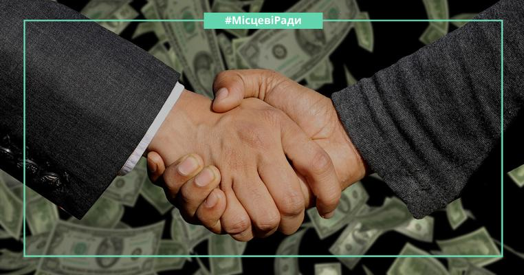 Білоцерківська міськрада: мера судять, а депутатів підозрюють в корупції