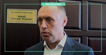 У Полтаві найбільше депутатів-прогульників у партії мера Мамая