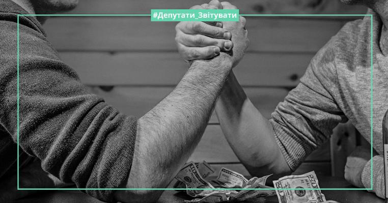 Звіти нардепів-мажоритарників від Києва: субвенції і потенції