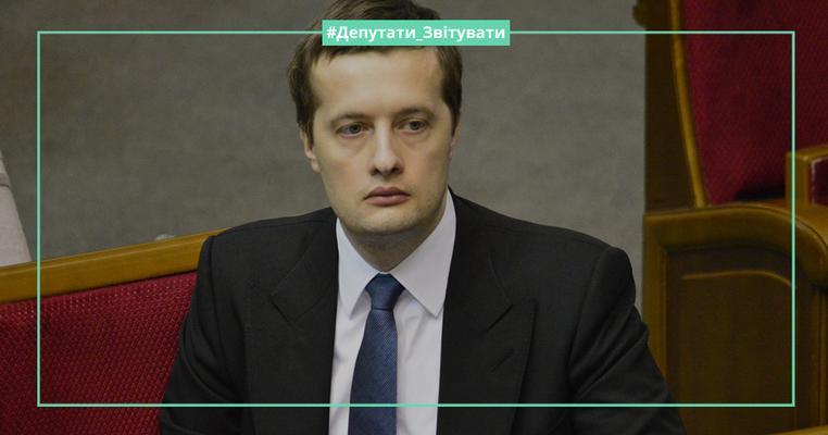 Чому не звітує депутат-мажоритарник Порошенко (оновлено)