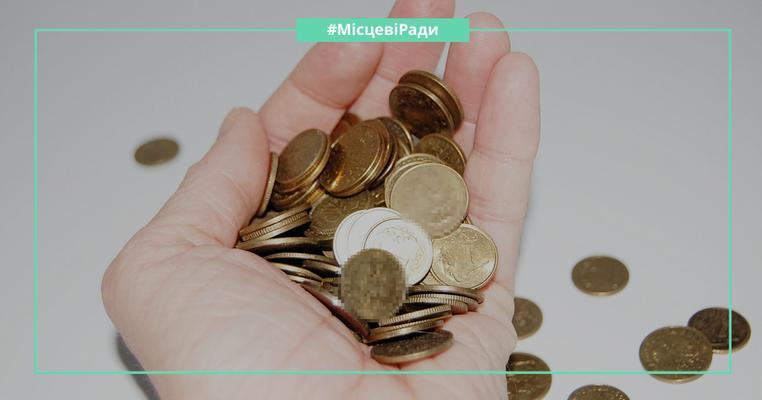 Бідно - не гідно: чому мери Херсонщини працюють за копійки