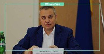 Херсонська облрада: екс-голова Путілов може втратити мандат