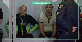 """Як працюють депутати Миргорода: """"радикала"""" підозрюють у вбивстві """"свободівця"""""""