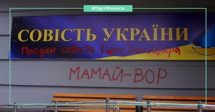 """Фото: Гречка по-полтавськи від """"Совісті України"""""""