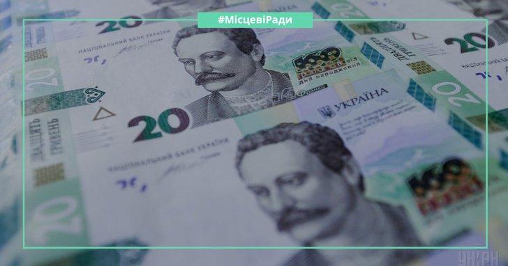 Фото: Багатії і злидні Миргородської ради: найбагатша Сиверин не хоче звітувати