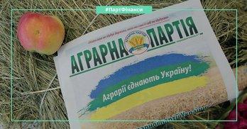 Усі свої: хто фінансує полтавський осередок Аграрної партії