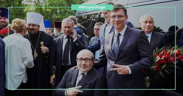 Зміївщина: депутати голосують, як скаже нардеп Мураєв