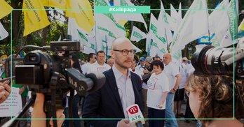 """Ціна питання: чому """"Самопоміч"""" втратила фракцію в Київраді"""