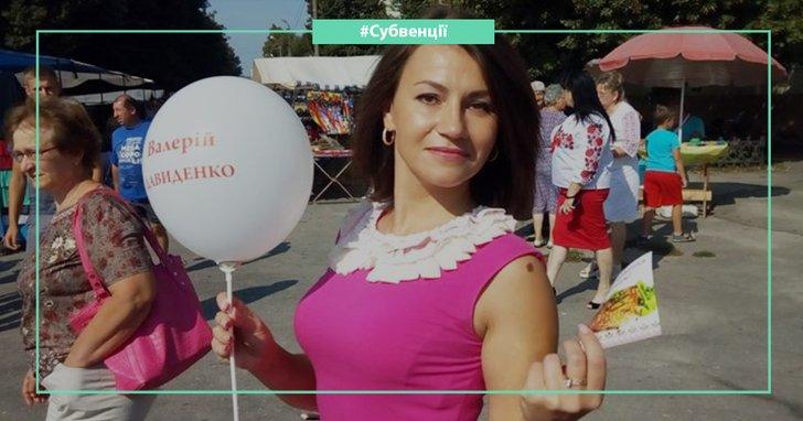 Фото: Субвенції Чернігівщини: нардепи перевіряють ремонти туалетів і випускають іменні кульки