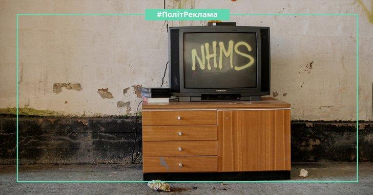 """Фото: Фінансова криза """"Суспільного"""": відмова від джинси і відсутність фінансування від Уряду"""