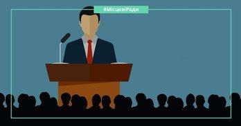 Миргородська райрада: хто може втратити мандати