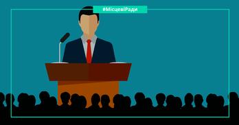 Як працюють депутати Полтавської облради від Миргородщини