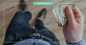 На що витрачають гроші партійні осередки Харківщини?