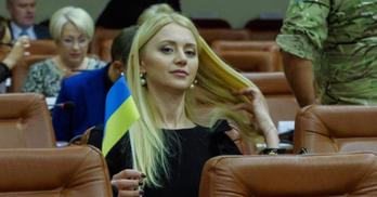 """Хто подарував депутатці від """"БПП"""" 20 мільйонів гривень"""