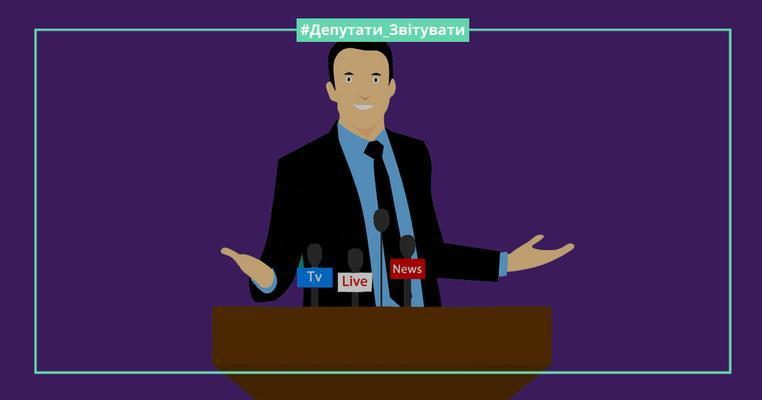 Чому не звітують депутати Вінницької обласної ради (ОНОВЛЕНО)