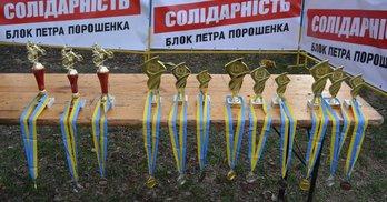 """Полтавська """"Солідарність"""" не може поділити лаври з районними адміністраціями"""