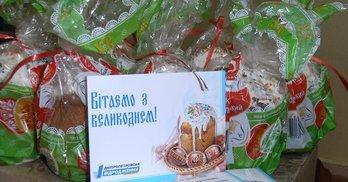 """Дніпровське """"Відродження"""" приховує спонсорів та піариться завдяки майну громади"""