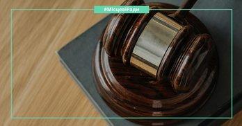 Судові справи депутатів Житомирщини: підроблення документів, участь у злочинному угрупованні та кермування напідпитку