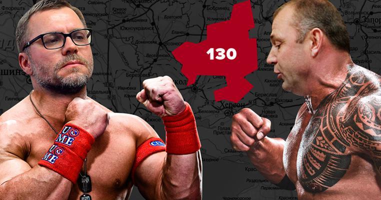 """""""Нарфронтівець"""" Бриченко хоче повернути свій миколаївський округ?"""
