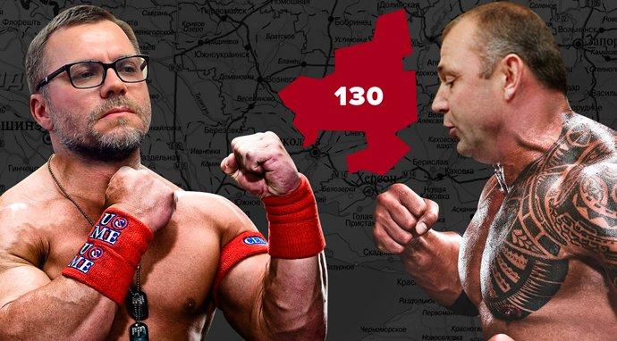 """Фото: """"Нарфронтівець"""" Бриченко хоче повернути свій миколаївський округ?"""