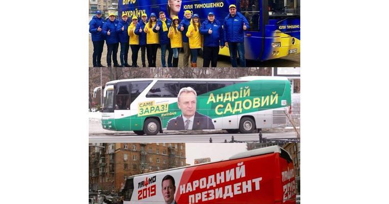 Як кандидати в Президенти агітували на Київщині - дайджест (Оновлено)