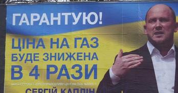 Як кандидати в Президенти агітували на Полтавщині – дайджест