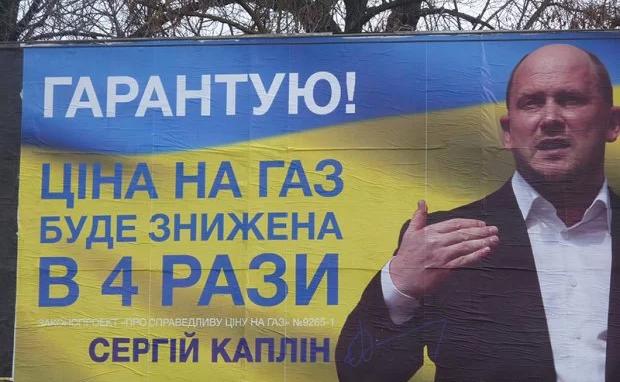 Фото: Як кандидати в Президенти агітували на Полтавщині – дайджест