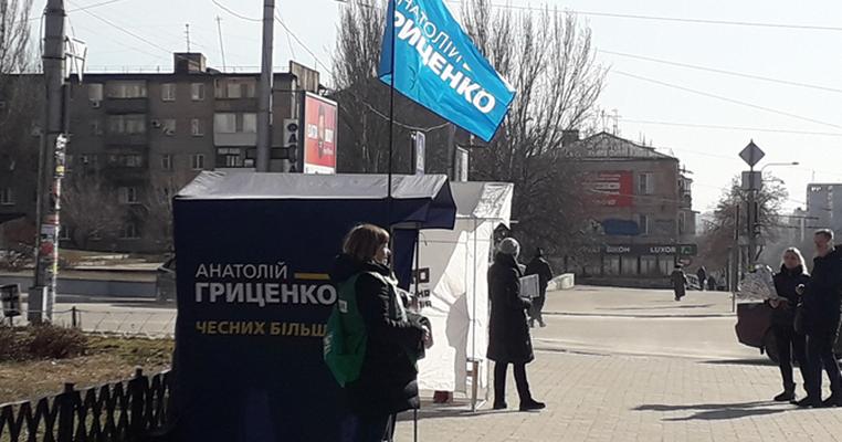 Зеленка для Вілкула та команда для Порошенка: як на Запоріжжі почалися виборчі перегони (дайджест)