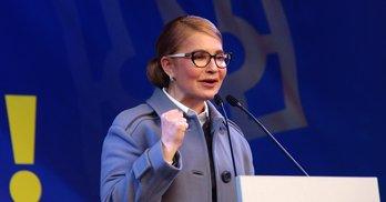 """Юлія Тимошенко: """"Я посаджу трьох друзів… Порошенка"""" (ФОТО)"""