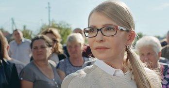 До 400 тисяч за показ ролику: скільки Тимошенко витрачає на телерекламу