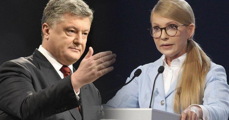 На зустрічі з Порошенком та Тимошенко звозили людей: агітація на Волині