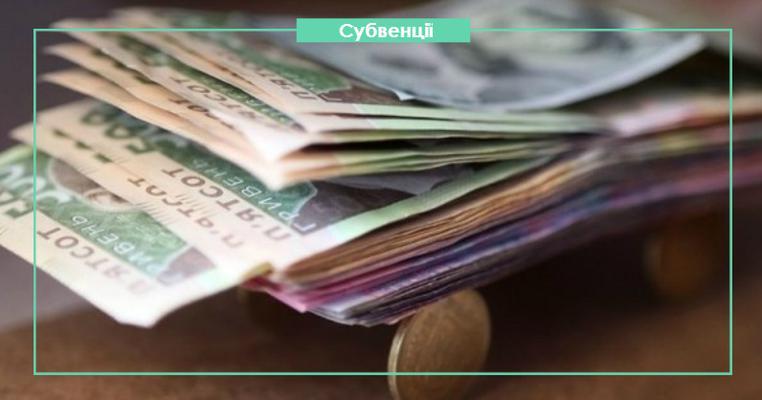 Піар та вигоди: як мажоритарники з Дніпропетровщини ділили субвенції 2018 року
