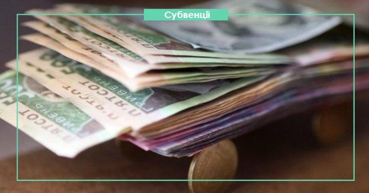 Фото: Піар та вигоди: як мажоритарники з Дніпропетровщини ділили субвенції 2018 року
