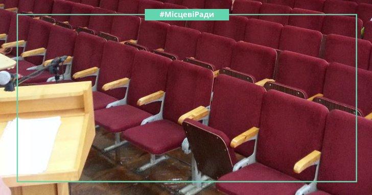 Фото: Рік роботи Кропивницької міськради: 7 депутатів можуть втратити мандат