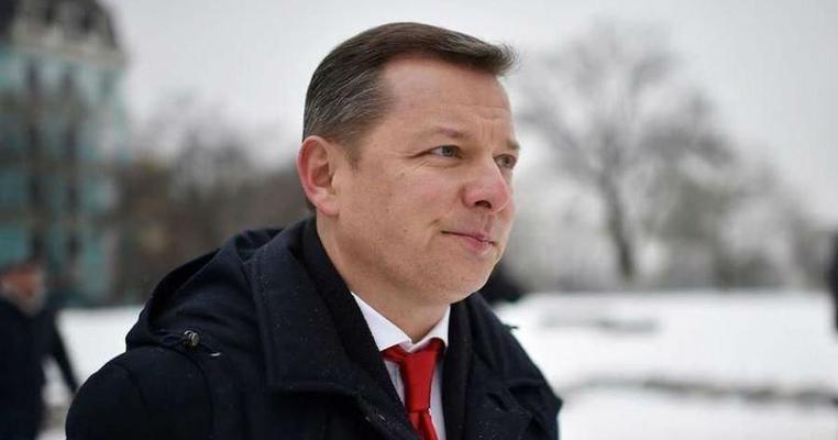 Екс-кандидат від СДПУ(о) та фігурант єдиного держреєстру корупціонерів: кому довіряє Ляшко – Львівщина