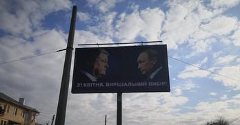 У Харкові з'явилися білборди Порошенка із зображенням Путіна
