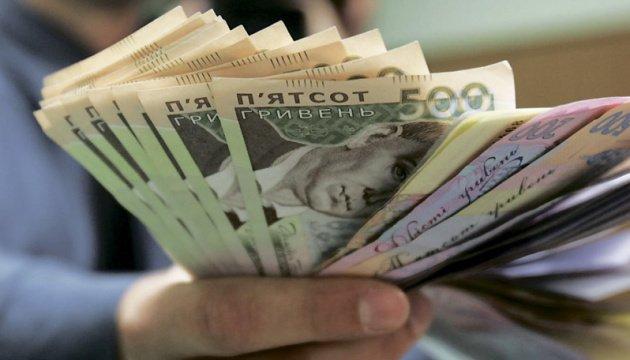 Фото: Субвенції на Волині: найбільше отримали фігуранти антикорупційних розслідувань