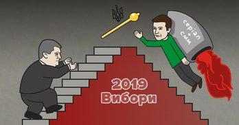 """Як Порошенко та Зеленський використали  у другому турі свої """"зони зростання"""""""