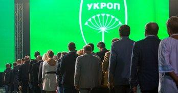 """Прикарпатські ФОПи, директорка та працівники """"Буковелю"""" профінансували """"УКРОП"""" на 45 мільйонів"""
