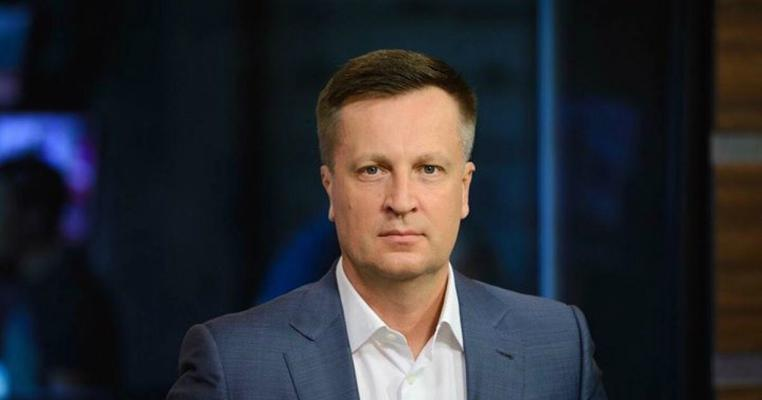Партію Наливайченка фінансували довірені особи та екс-голова Сумського облвиборчкому