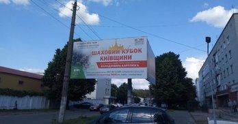 Агітація в Києво-Святошинському районі: джинса від Карплюка та білборди незареєстрованої Смірнової