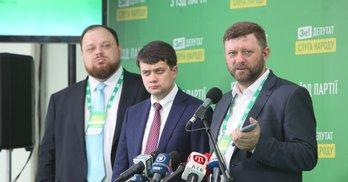 """Десятка Зеленського: члени команди, колишні активісти та генеральний директор """"1+1"""""""