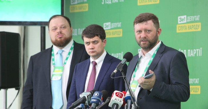 """Фото: Десятка Зеленського: члени команди, колишні активісти та генеральний директор """"1+1"""""""