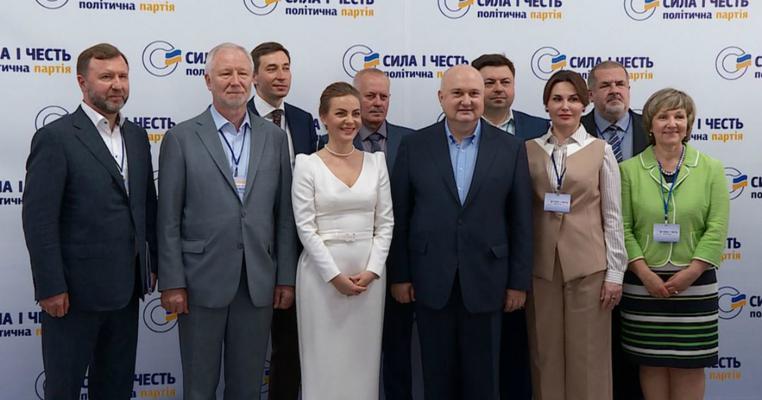 """Список Смешка: нардепи """"Самопомочі"""", БПП та екс-посадовці Януковича"""