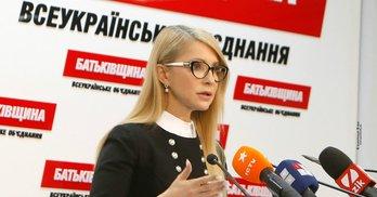 """Дніпровській """"Батьківщині"""" бракує коштів, але бюджетних не хочуть"""